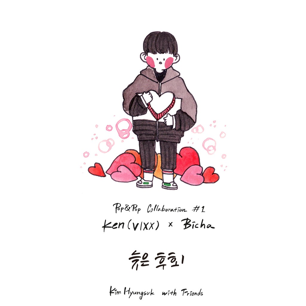 Pop & Pop Collaboration #1 Ken(VIXX) x Bicha