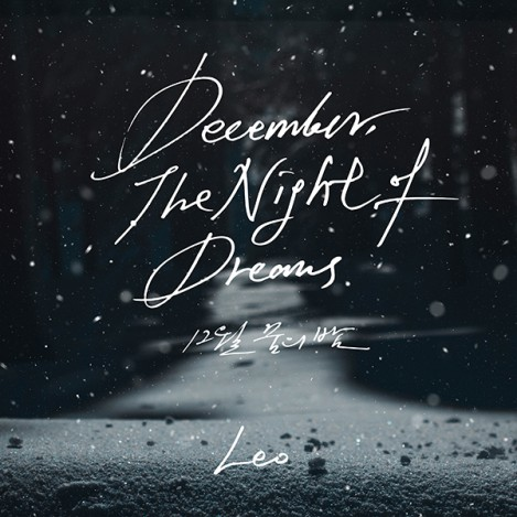 LEO「December, The Night of Dreams」